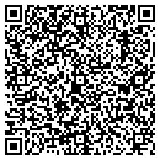 QR-код с контактной информацией организации СОКОЛ Ф
