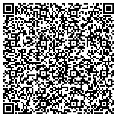 QR-код с контактной информацией организации АВАРИЙНО-ДИСПЕТЧЕРСКАЯ СЛУЖБА СМУП ЖКО КОМФОРТ