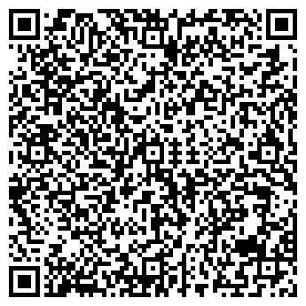QR-код с контактной информацией организации АРТ-КАРУСЕЛЬ