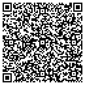 QR-код с контактной информацией организации ДВЕРИ XXI ВЕК