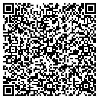 QR-код с контактной информацией организации ЗАО СЕВЕРЕН