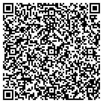 QR-код с контактной информацией организации СЛАВСТРОЙИНВЕСТ, ООО