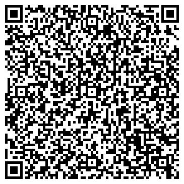 QR-код с контактной информацией организации АЛЬФА КОНСТРАКШН, ООО
