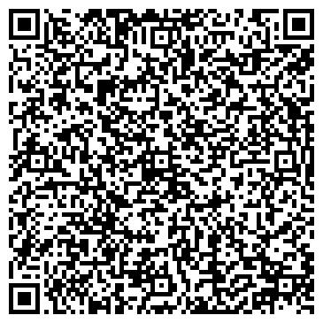 QR-код с контактной информацией организации АРТАМОНОВ И СЫНОВЬЯ, ООО