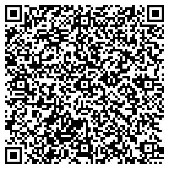 QR-код с контактной информацией организации АРХ-ПРОЕКТ