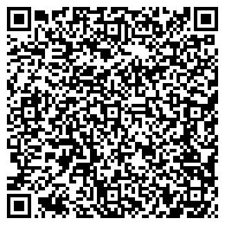 QR-код с контактной информацией организации А-УРОВЕНЬ