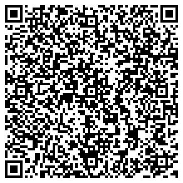 QR-код с контактной информацией организации БАЛТСТРОЙИНВЕСТ, ООО