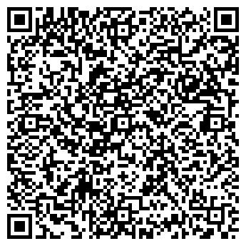 QR-код с контактной информацией организации FUN TO DO