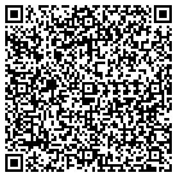 QR-код с контактной информацией организации КИМТЕК, ООО