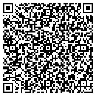 QR-код с контактной информацией организации ЛЕКОС