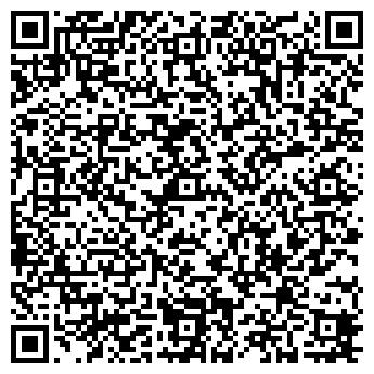 QR-код с контактной информацией организации МАКОН ПКФ, ООО