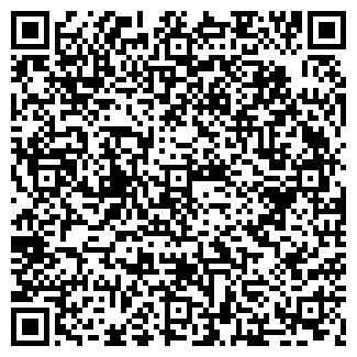 QR-код с контактной информацией организации ПРСК