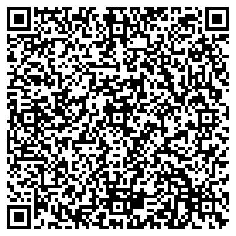 QR-код с контактной информацией организации РЕМКОР, ООО
