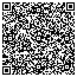 QR-код с контактной информацией организации СТИЛЬ-М СТРОИТЕЛЬНОЕ УПРАВЛЕНИЕ