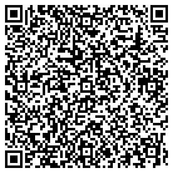 QR-код с контактной информацией организации СТРОЙИНВЕСТ, ЗАО