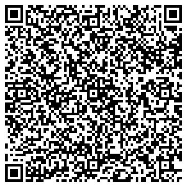 QR-код с контактной информацией организации СТРОЙОРИОНСЕРВИС, ООО