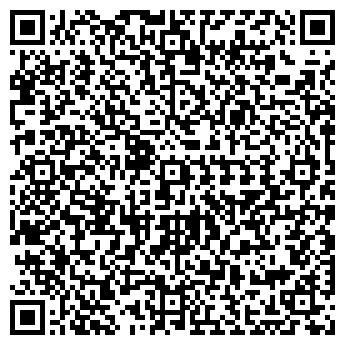 QR-код с контактной информацией организации ТЕНЕРИФ, ООО