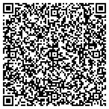 QR-код с контактной информацией организации УНИВЕРСАЛ СЕРВИС СТРОЙ, ООО