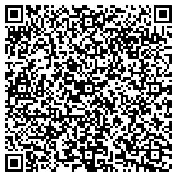 QR-код с контактной информацией организации REDDOM DEVELOPMENT