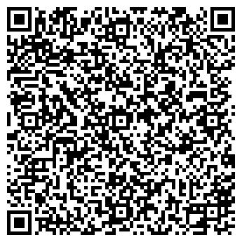 QR-код с контактной информацией организации АРТАСАНА, ООО