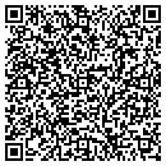 QR-код с контактной информацией организации АЯВР, ООО