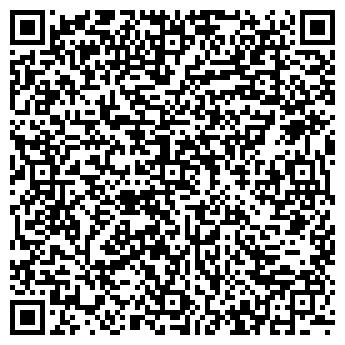 QR-код с контактной информацией организации БАЛТИЙСКИЕ ПРОЕКТЫ, ООО