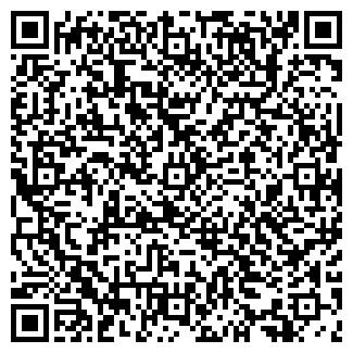 QR-код с контактной информацией организации ВЕРАСКО, ООО