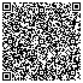QR-код с контактной информацией организации ПАДАМС, ООО