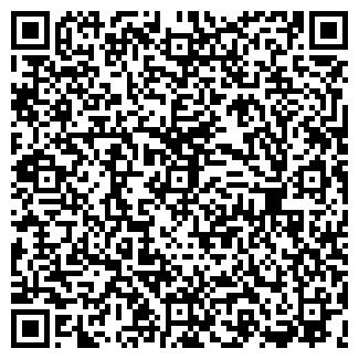 QR-код с контактной информацией организации СМУ-6, ОАО