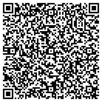 QR-код с контактной информацией организации СТРЕМБЕРГ, ЗАО