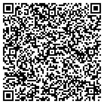 QR-код с контактной информацией организации STM PRO