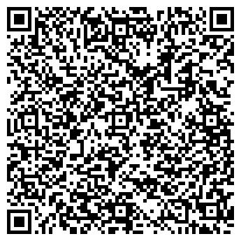 QR-код с контактной информацией организации АКОНИТ-ЭНЕРГО, ООО