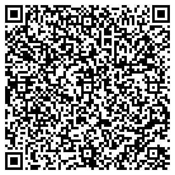 QR-код с контактной информацией организации ГИДРОЭНЕРГОПРОМ, ООО