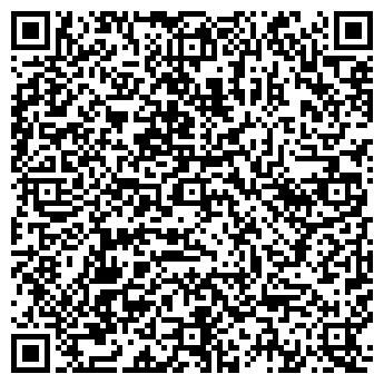 QR-код с контактной информацией организации СТРОЙМЕХАНИЗАЦИЯ