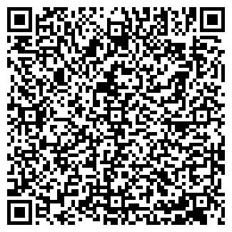 QR-код с контактной информацией организации ЖСК № 12