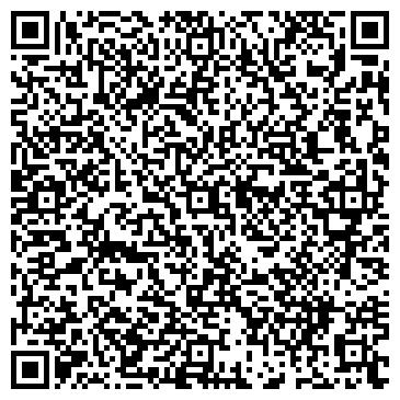 QR-код с контактной информацией организации КОМЕНДАНТСКИЙ 1 ТСЖ