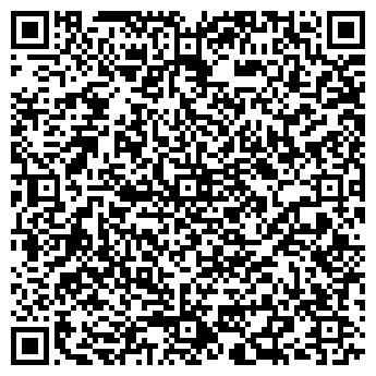 QR-код с контактной информацией организации ГИДРОТЕХ, ЗАО