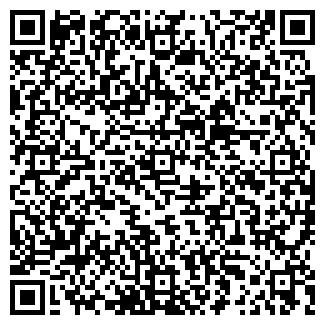 QR-код с контактной информацией организации ЗАО ЭКС