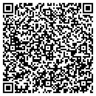 QR-код с контактной информацией организации ЛЕГАЛ, ООО