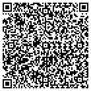 QR-код с контактной информацией организации СТИФ СК, ООО