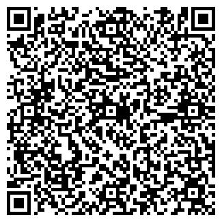 QR-код с контактной информацией организации СТРОКК, ЗАО
