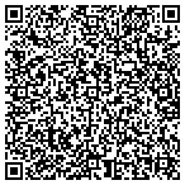 QR-код с контактной информацией организации ТЕХНОЛОГИИ КОМФОРТА, ООО