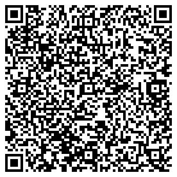 QR-код с контактной информацией организации HEMPEL (ХЕМПЕЛЬ)