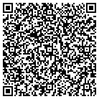 QR-код с контактной информацией организации ОМЕГА ПЛЮС