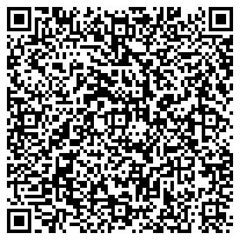 QR-код с контактной информацией организации КОМПАН МАРИН, ЗАО