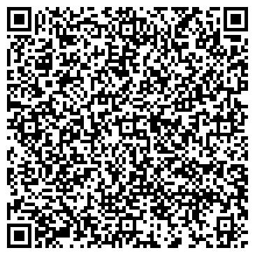 QR-код с контактной информацией организации САЛОН-ФРЕГАТ МАГАЗИН