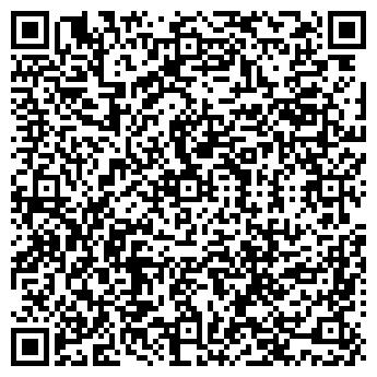 QR-код с контактной информацией организации ТРИУМФ-МАРИН