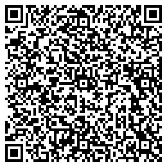 QR-код с контактной информацией организации АКВАТЭК+