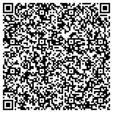 QR-код с контактной информацией организации АДВОКАТСКАЯ КОНСУЛЬТАЦИЯ № 41 СПБ ГКА ФИЛИАЛ