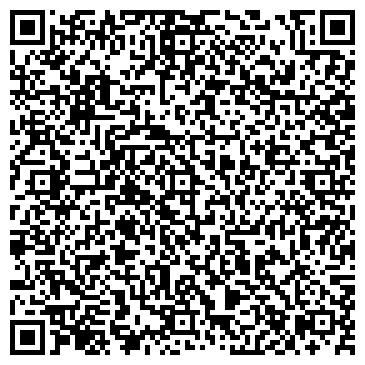 QR-код с контактной информацией организации ВАСИЛЮК А. А. АДВОКАТ